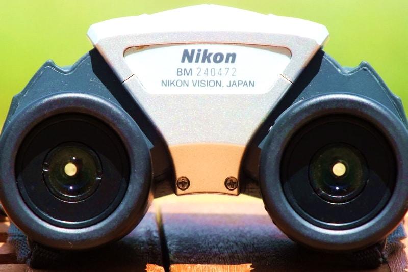 Nikon Compact Zoom Binoculars, 8-24×25
