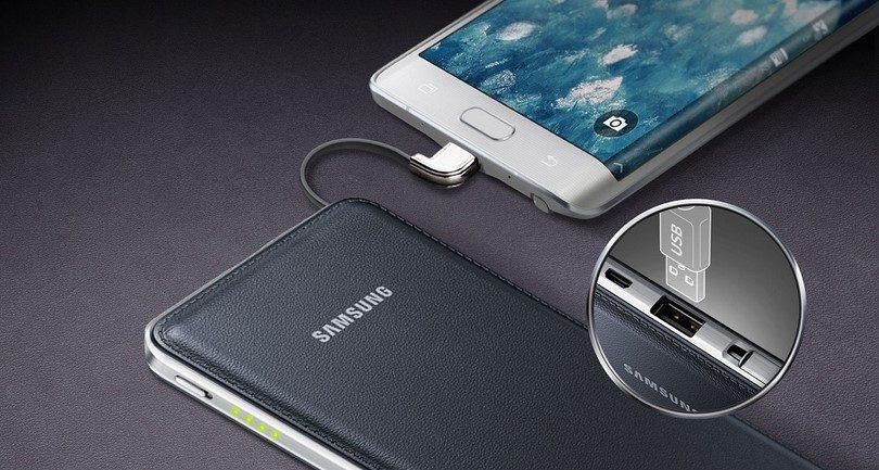 Samsung Universal 9500mAh