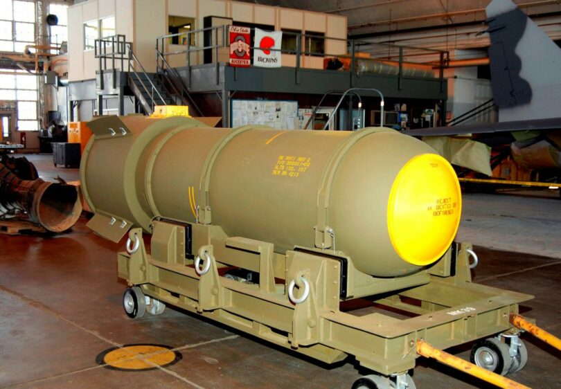 How Do Nuclear Weapons Work